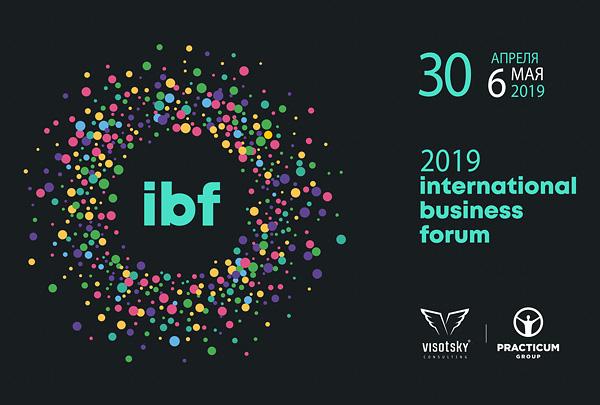 С 30 апреля по 6 мая пройдёт International Business Forum 2019