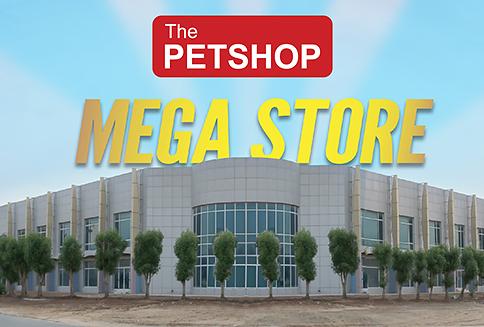 В Дубае открылся самый большой зоомагазин на Ближнем Востоке
