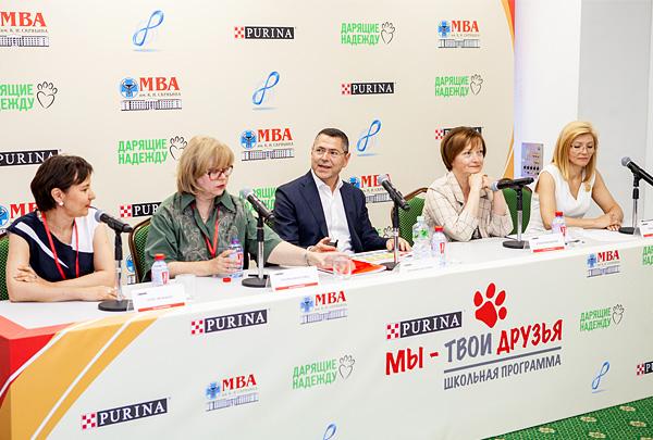 Purina провела конференцию, посвященную образовательной программе «Мы твои друзья»