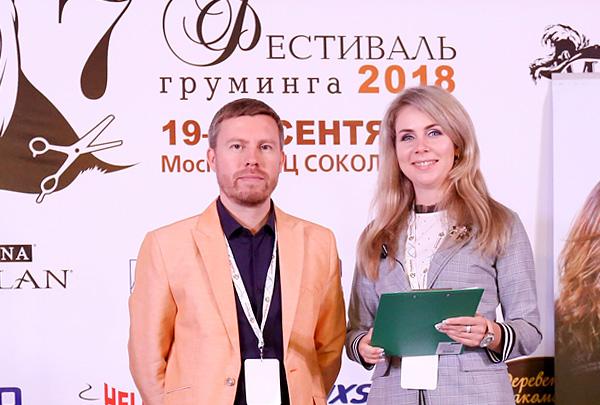 В Москве пройдёт GroomingFest 2019
