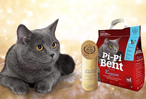 Наполнитель Pi-Pi Bent получил премию World Branding Awards и стал Брендом года