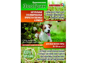Компания «ВсемМиром» представила новые биодобавки «Формула-365-ЗооГрин»