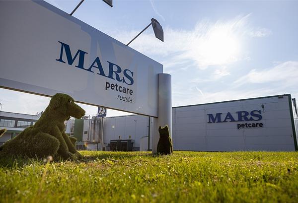 Mars намерен инвестировать 5 млрд рублей в развитие производства в Московской области