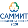 Саммит зообизнеса России пройдёт с 7 по 9 апреля 2020 года
