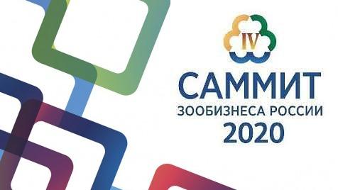 Саммит зообизнеса России переносится на июнь