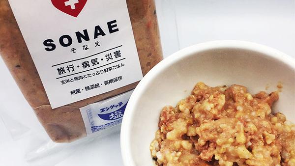В Японии создан «корм для эвакуации»
