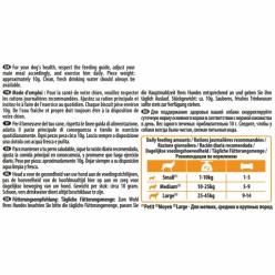 без вреда для здоровья благодаря высокому содержанию белка