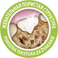 Лакомство ДентаЛайф для собак крупных пород 142 гр (DentaLife Daily Oral Care Chew Treats for Large Dogs)_3