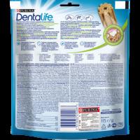 Лакомство ДентаЛайф для собак мелких пород 115 гр (DentaLife Daily Oral Care Mini Chew Treats for Small Dogs)_1