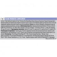 Пробиотическая добавка для кошек Пурина Про План Ветеринарная Диета ФортиФлора для поддержания баланса микрофлоры и здоровья кишечника, 30 пакетиков по 1 гр, Purina Pro Plan Veterinary Diets FortiFlora Feline Probiotic Supplement_1