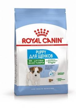 Поддерживает уязвимую иммунную систему щенка