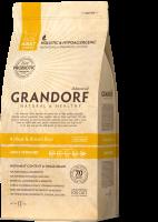 Сухой корм GRANDORF (ГРАНДОРФ) для кошек 4 Мяса с рисом Sterilised_0