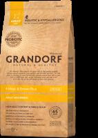 Сухой корм GRANDORF (ГРАНДОРФ) для собак 4 Мяса с рисом Мини_0