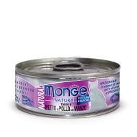 Настоящий деликатес для четвероногих гурманов из линейки Monge