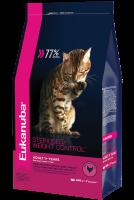 Полнорационный сухой корм для взрослых стерилизованных кошек и кошек с избыточным весом старше 1 года