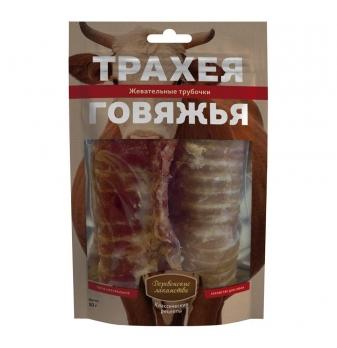 Великолепное низкокалорийное лакомство с насыщенным вкусом и ароматом