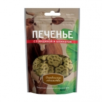 Деревенские лакомства для собак Печенье с говядиной и шпинатом 100гр_0