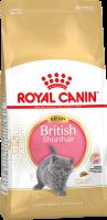 KITTEN BRITISH SHORTHAIR (КИТТЕН БРИТИШ ШОРТХЭЙР) Специальное питание для котят породы британская короткошерстная в возрасте от 4 до 12 месяцев_0