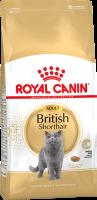 BRITISH SHORTHAIR (БРИТИШ ШОРТХЭЙР) Специальное питание для кошек породы британская короткошерстная, а также для кошек породы шотландская вислоухая в возрасте от 1 года и старше_0