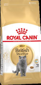 Специально для челюстей британских короткошерстных кошек