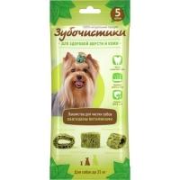 """Зубочистки """"Авокадо"""" для собак МЕЛКИХ пород, 5 шт 35 гр_0"""