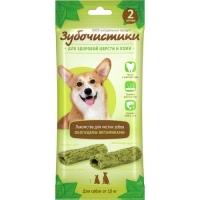 """Зубочистки """"Авокадо"""" для собак СРЕДНИХ пород, 2 шт 35 гр_0"""