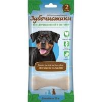 Зубочистки Кальциевые для собак КРУПНЫХ пород 105 гр_0