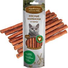 Деревенские лакомства для кошек Мясные колбаски из курицы 45 гр_0