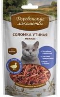 Деревенские лакомства для кошек Соломка утиная нежная 45 гр_1
