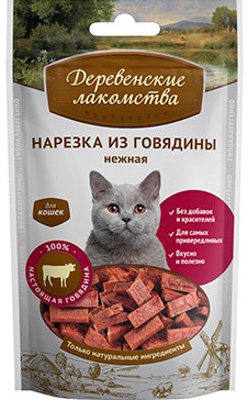 превосходное угощение для любимой кошки