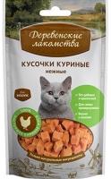 Деревенские лакомства для кошек Кусочки куриные нежные 45 гр_1