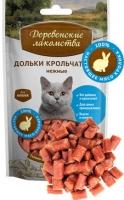 Деревенские лакомства для кошек Дольки крольчатины нежные 45 гр_0