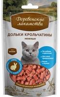 Деревенские лакомства для кошек Дольки крольчатины нежные 45 гр_1