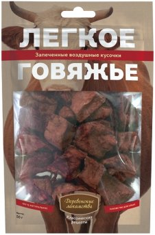 Дер.Лак. Легкое говяжье классические рецепты 50гр_0