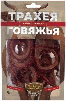 Деревенские лакомства трахея говяжья с мясом говядины классические рецепты 50 гр_0