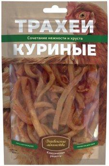 Мягкие, жевательные, натуральные деликатесы