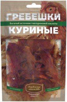 Дер.Лак. Гребешки куриные классические рецепты 50гр_0