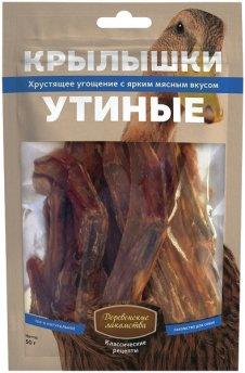 Деревенские лакомства крылышки утиные классические рецепты 50 гр_0