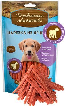 отлично подходят для поощрения щенков напервых дрессировках