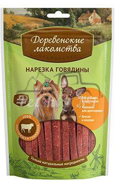 Деревенские лакомства для мини-пород Нарезка говядины 55 гр_1