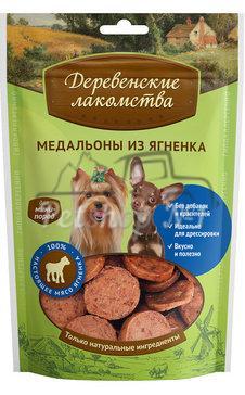 великолепно подходят для угощения собак маленьких пород