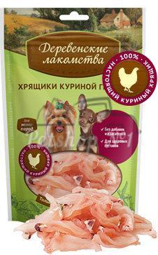 Деревенские лакомства для мини-пород Хрящики куриной грудки 30 гр_0