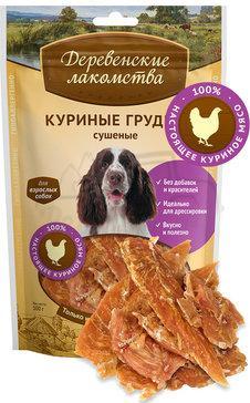 позволит вашему питомцу насладиться истинным вкусом курицы