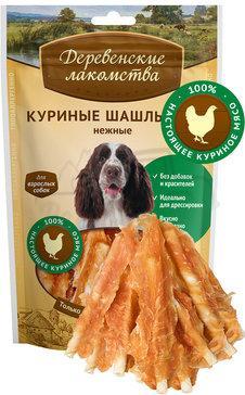 Деревенские лакомства Куриные шашлычки нежные 90 гр_0
