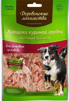 Эксклюзивное угощение для собак