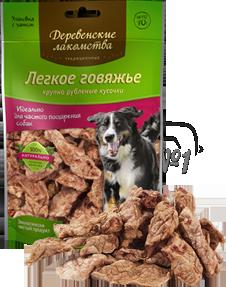 Деревенские лакомства Традиционные легкое говяжье крупное 70 гр_0