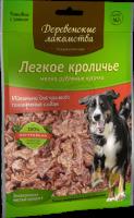 Деревенские лакомства Традиционные легкое кроличье мелкое 30гр_2