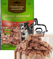 Деревенские лакомства Традиционные легкое кроличье мелкое 30гр_0