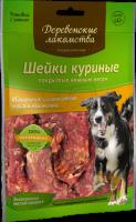 Деревенские лакомства Традиционные шейки куриные 60 гр_2