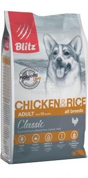 предназначенного для питания взрослых собак